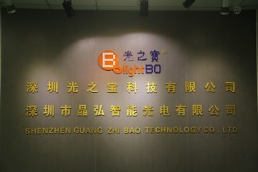 Shenzhen Guangzhibao Technology Co., Ltd.